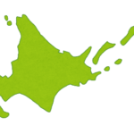 北海道地方の人口や平野などの特徴をチェック!