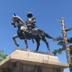 仙台市の区や人口、公共施設やスポーツ施設、イベントなどを紹介