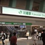 川崎市の区や人口、公共施設やスポーツ施設、イベントなどを紹介