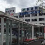 新潟市の区や人口、公共施設やスポーツ施設、イベントなどを紹介