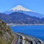 """<span class=""""title"""">静岡市の区や人口、公共施設やスポーツ施設、イベントなどを紹介</span>"""